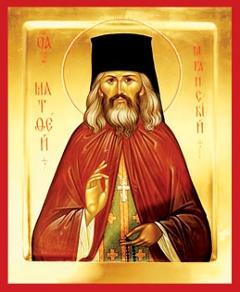 Мраморный крестик Яранск памятник с сердцем Зеленодольск